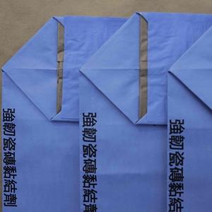 精品阀口包装纸袋