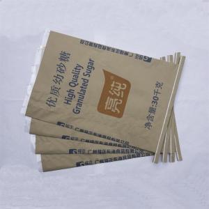 优质缝线纸袋