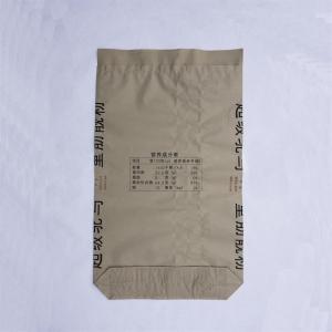 优质方底纸袋